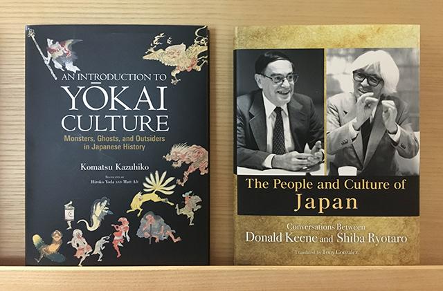 2016年より官邸主導のJapan Libraryにて翻訳を手がける
